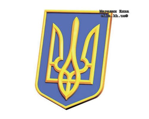 Герб стеклопластиковый №2